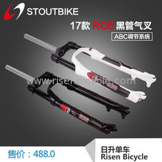 "China Mountain Bike/Mtb Suspension Air Fork STOUT RC6 120mm travel 26/27.5"" for Mtb/Road bicycle 1680 Grams supplier"