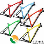 China Kinesis Mountain bike xc grade Aluminum Bike Frame TM205 different colors/sizes MTB factory
