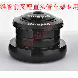 "China GINEYEA bicycle cnc external bearing headset upper 1-1/8"" lower 1-1/2"" for 44mm frame distributor"