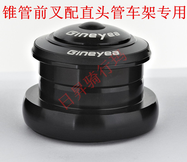 "GINEYEA bicycle cnc external bearing headset upper 1-1/8"" lower 1-1/2"" for 44mm frame"