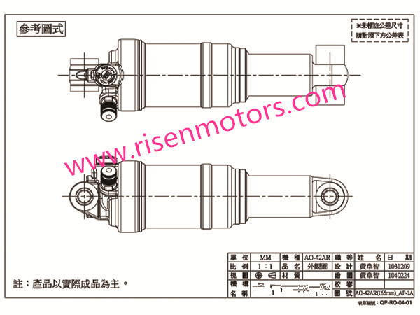 DNM AO-42AR bicycle suspension air shock,buggy wheelchair, scooter ebike suspension shock